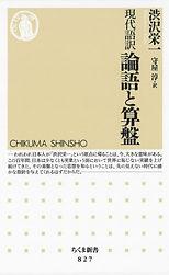 moriya_book1.jpg