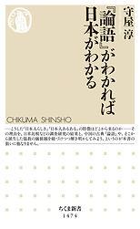 moriya_book5.jpg