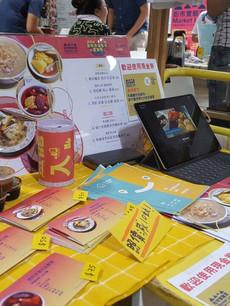 與香港婦女中心協會合作為深水埗居民提供餸包訂購服務
