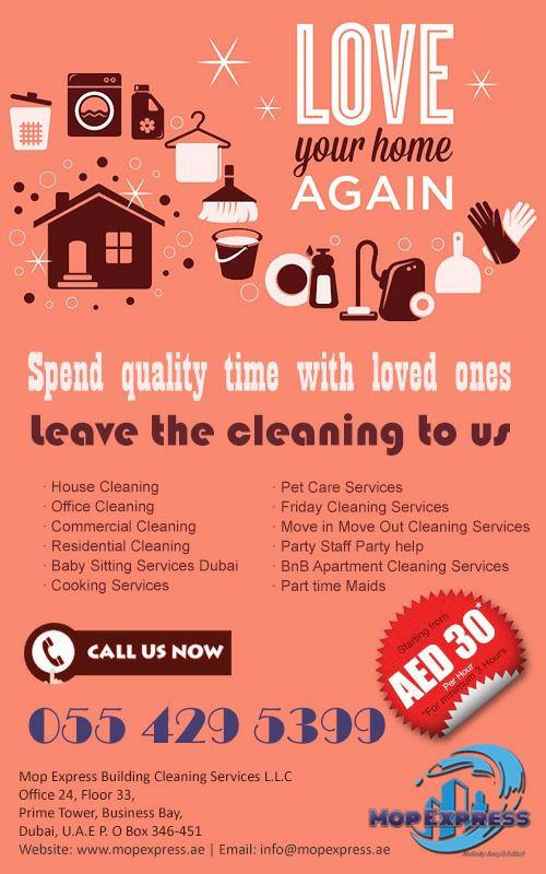hire-maid-service-in-dubai