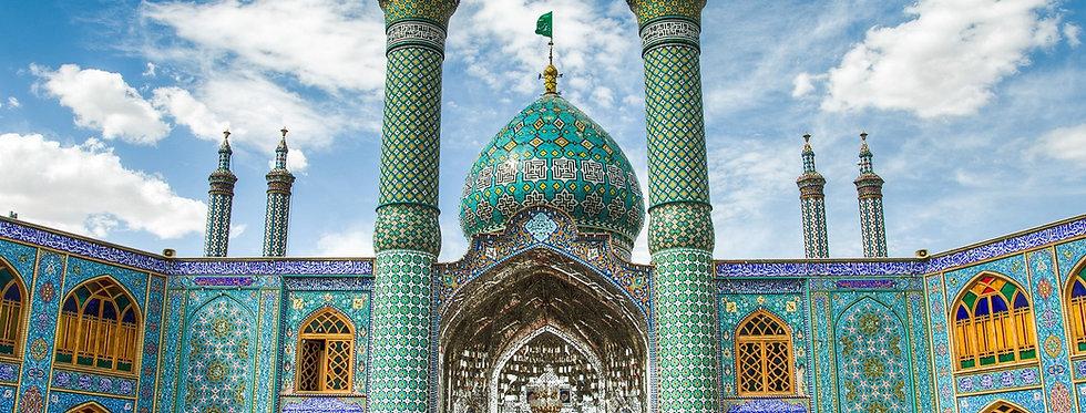 Iran 10-Day Itinerary