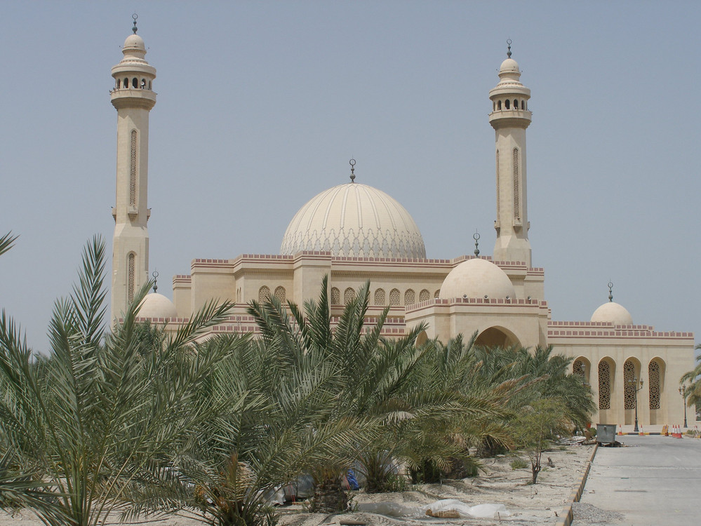 Grand Mosque - Bahrain