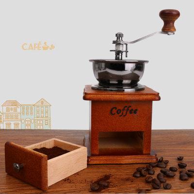 ყავის საფქვავი