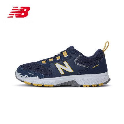 New Balance მამაკაცის სპორტული ფეხსაცმელი