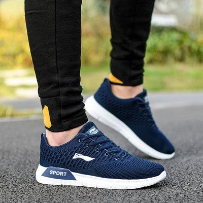მამაკაცის ფეხსაცმელი