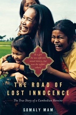 road lost innocence