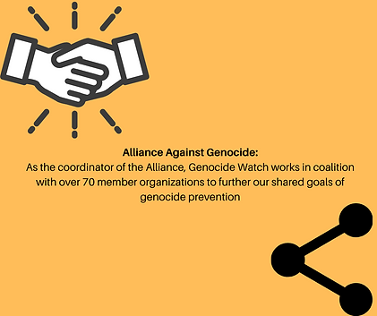 Alliance Against Genocide (1).png
