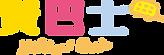 yellowbus_logo-01.png