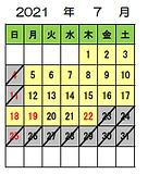 仙川7月.png
