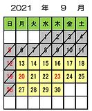 9月.png