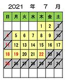調布7月.png