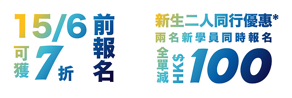 Showcsae Promotion title-02.png