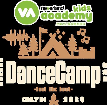 DanceCamp_logo-08.png