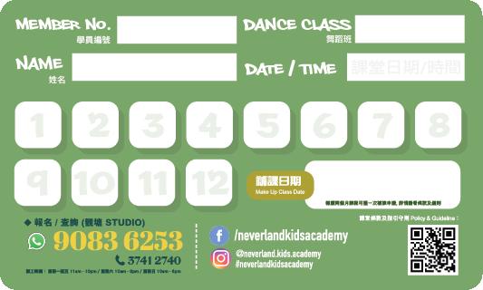 Class Card_2021-04.png