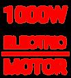 1000wmotor.png