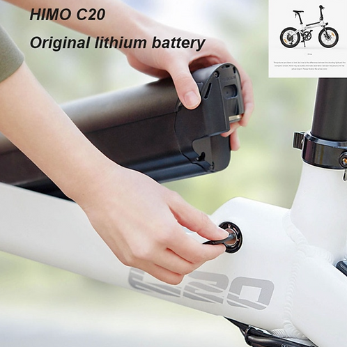 HIMO electric bicycle original lithium battery C20/C26/Z16/Z20