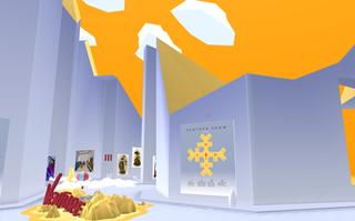 Online Student Gallery