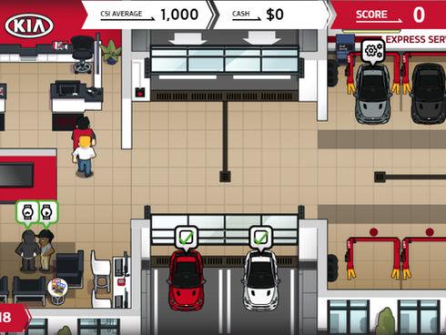 Kia Automotive Online Game