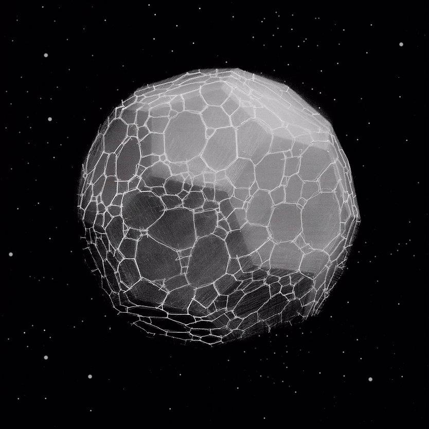 8 Kuiper_Belt_Possibility_2.jpg