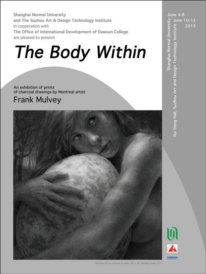 THE BODY WITHIN
