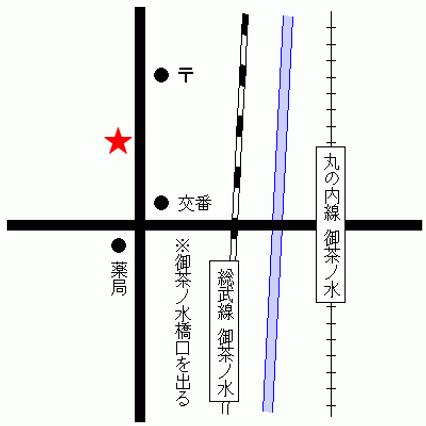 JR御茶ノ水駅から直進1分のアルベルゴ御茶ノ水
