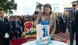 Son Altesse Royale La Princesse Lalla Meryem, Al Manar fête ses 50 ans