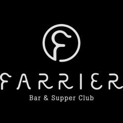 Farrier Bar