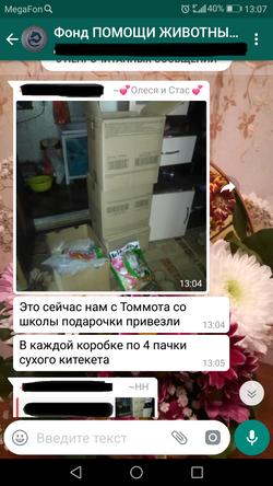 Screenshot_20181230-130703