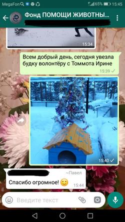 Screenshot_20190108-154500