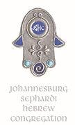 Jhb Sephardi logo.jpg