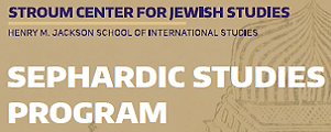 stroum jewish studies uw logo.png