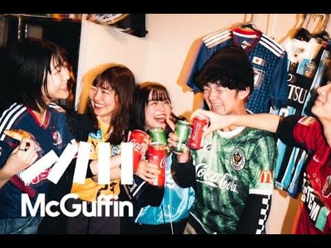 McGuffin TOKYO STREET COMMUNE