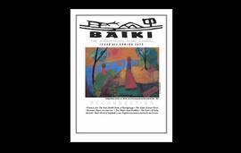 BAIKI+2.jpg