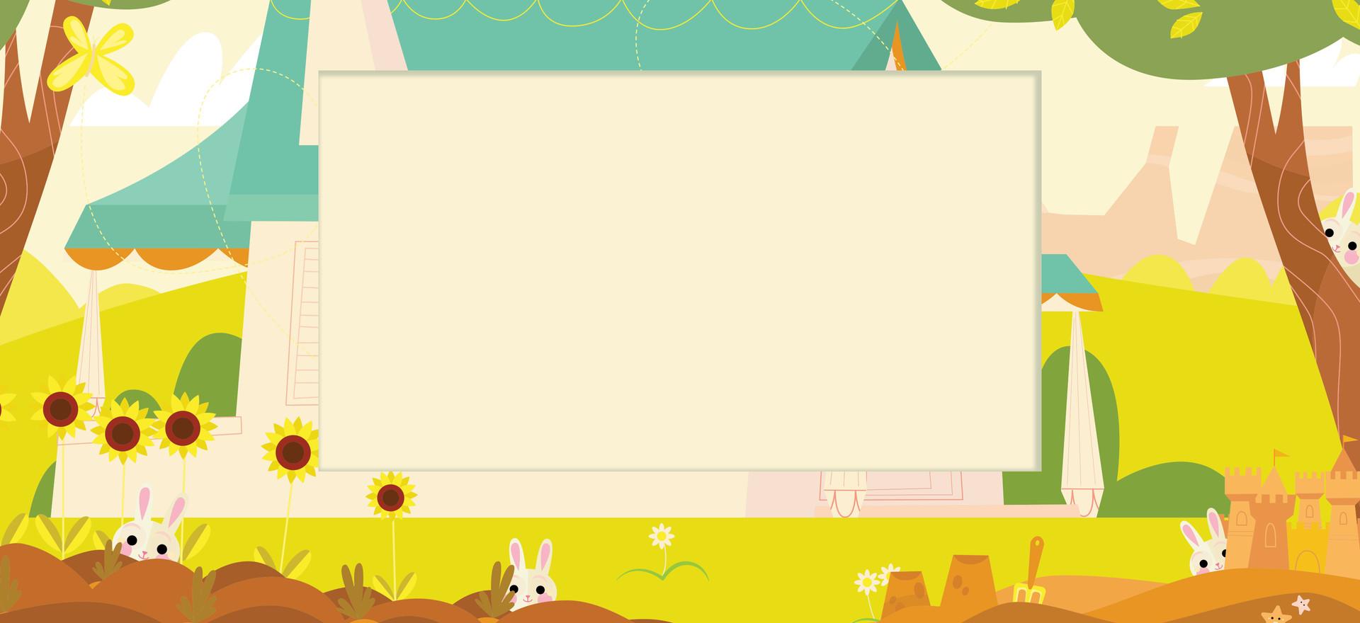 ABHK Minispace Screen Wrap