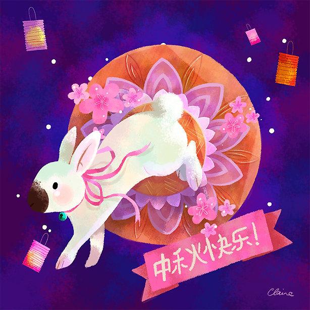 Moon Rabbit Mid Autumn Festival Illustration Claire O'Brien