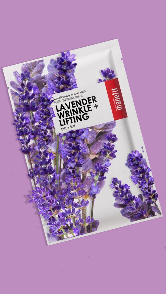 Lavender Mask
