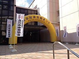 泉体育館まつり-1改.jpg