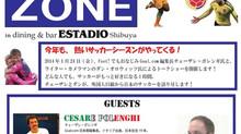 the MIXED ZONE ~外国人サッカーライターが日本サッカーを語り尽くす!~