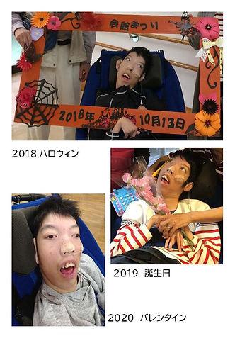 敦2020.jpg