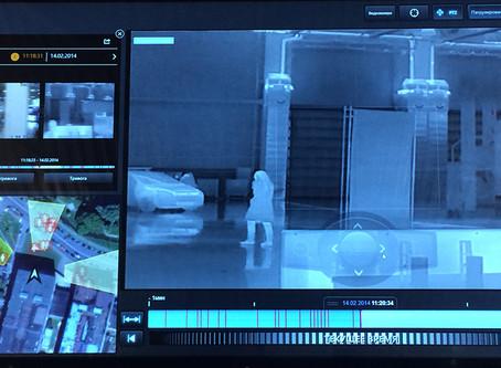Además de estos sistemas, hay una serie de medios técnicos de detección de protección de perímetro