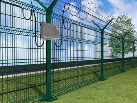 Descripción del concepto de seguridad perimetral
