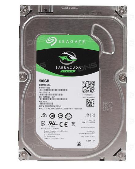 Disco duro de 500 GB SkyHawk Especial para CCTV