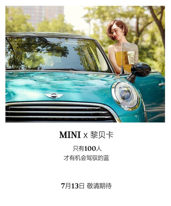 Case Study: Becky Li x Mini Cooper