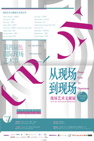 """Poster of the exhibition """"From Live to Document"""", Chengdu China"""