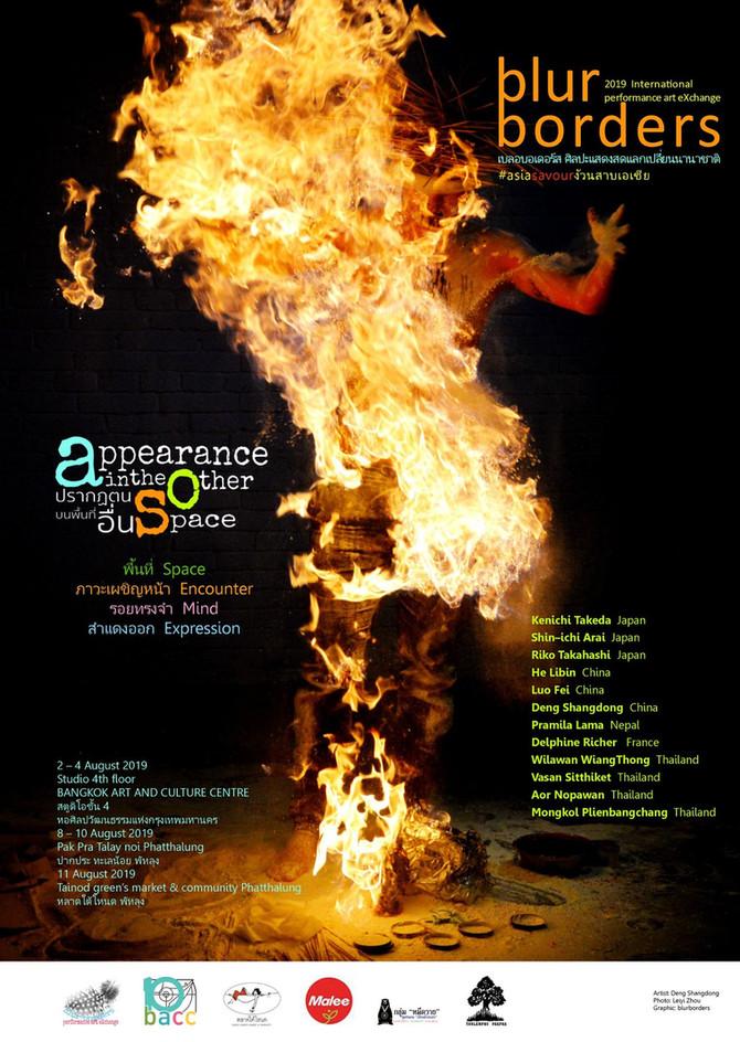 Blurboders international performance art eXchange 2019