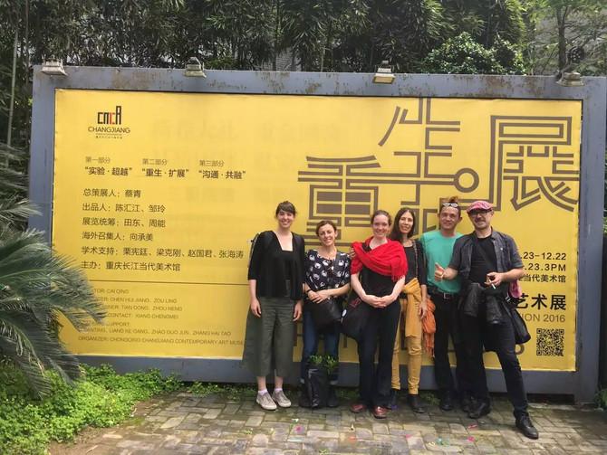 """Chongqing, ChangJiang Museum à l'occasion de ma performance """"Collectors"""""""
