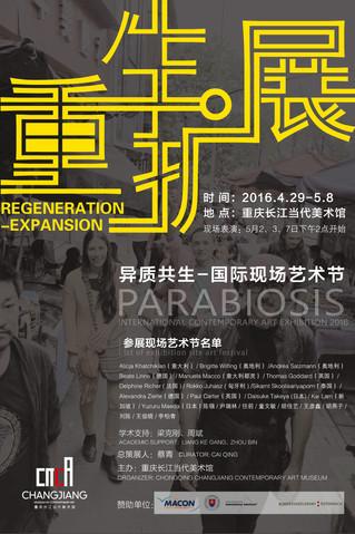 """Regeneration-Expansion"" International Live Art Festival (PARABIOSIS contemporary art prog"