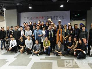 Group photo ;-)