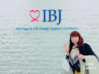 IBJ定例会に行って来ました!