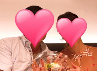 ご成婚のお祝い♡